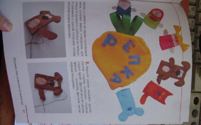 2 из 6 для Развивающие игрушки. Шьем своими руками - Алена