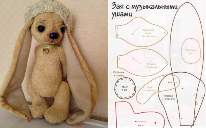 Мягкая игрушка заяц с длинными ушами своими руками — Юность