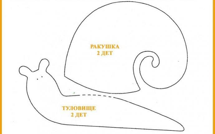 Улитка тильда мастер класс выкройка — Сибирский гусь