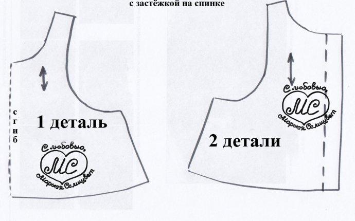 выкройки одежды для текстильных кукол - Поиск в Google   vikroyki